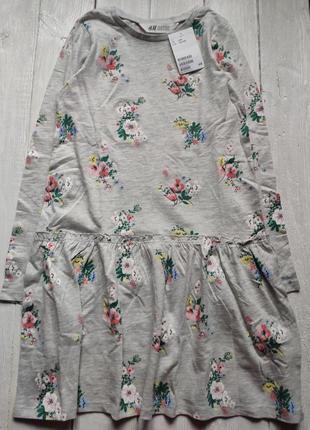 Платье h&m с принтом цветы 💐