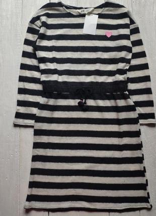 Платье h&m в полоску