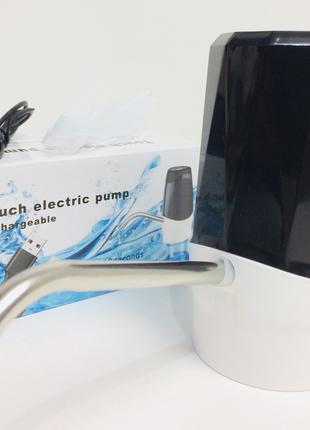 Электрическая помпа для воды аккумуляторная насос для воды EL1014