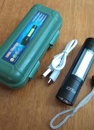Фонарь аккумуляторный USB Police тактический СОВ фонарик карманны