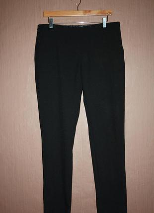 Актуальные зауженные брюки высокий рост №48