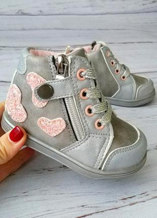 Ортопедические ботинки для девочек ladabb