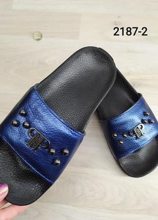 Шлепанцы женские синие кожаные, украина