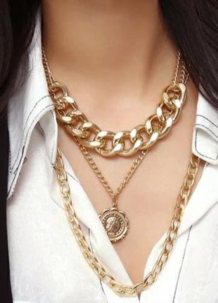 Колье три цепи, цепочки с медальоном, цвет золото