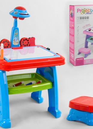 Столик-проектор со стульчиком для рисования, в комплекте флома...