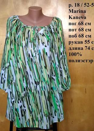 Р 18 / 52-54 изящная воздушная блуза блузка в пестрый зеленый ...
