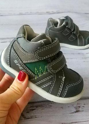 Ботинки для мальчиков с.луч