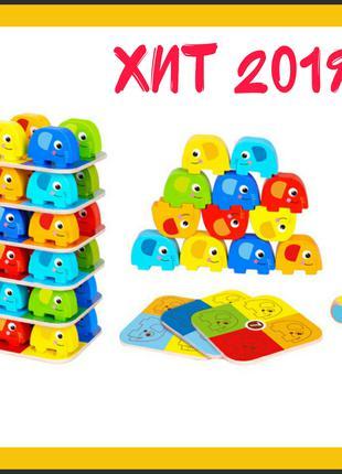 Первая обучающая развивающая игра для детей Слоники Изучаем цвета