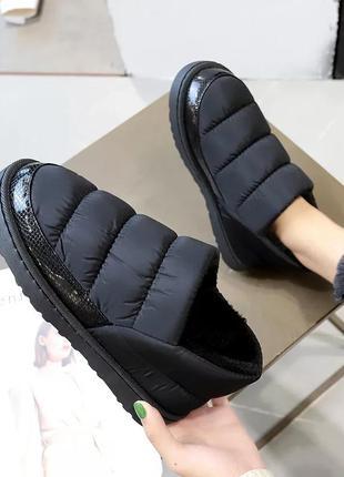 Короткие угги автоледи женская обувь тёплая обувь