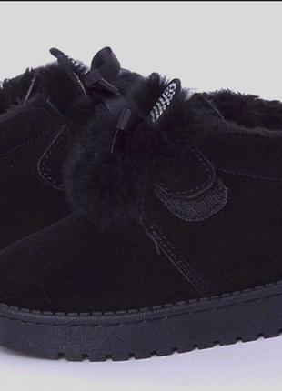 Угги, детская обувь, зимняя обувь, теплые сапоги