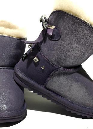 Угги детские, детская обувь, зимняя детская обувь