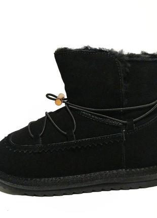 Угги детские, зимняя детская обувь , сапоги детские