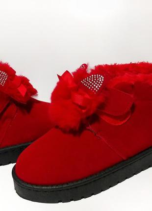 Угги красные,угги детские, зимняя детская обувь