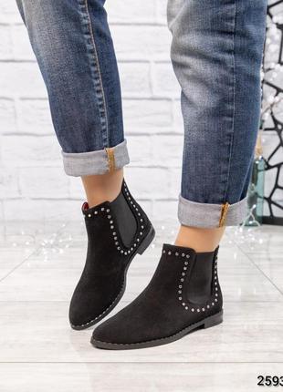 Акция до 01.09 ❤ женские черные весенние деми замшевые ботинки...