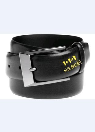 🎁1+1=3 фирменный черный кожаный пояс ремень из натуральной кожи