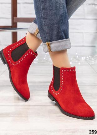 Акция до 01.09 ❤ женские красные весенние деми замшевые ботинк...