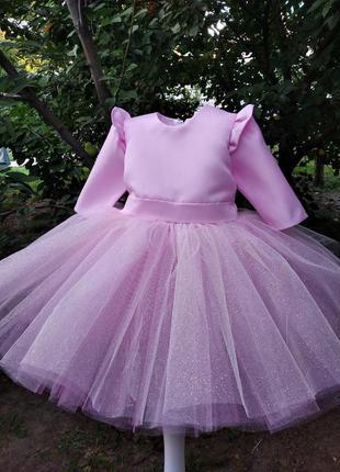 Розовое платье для ваших принцесс нарядное,праздничное