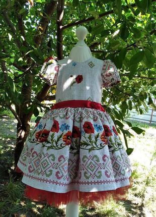 Платье в украинском стиле детское для девочек
