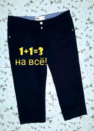🎁1+1=3 фирменные качественные джинсовые шорты бриджи fabric, р...
