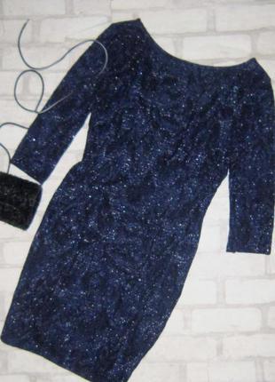 Бомбезное платье люрекс,красивая спинка