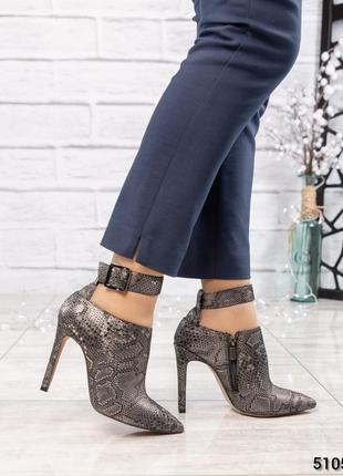 ❤ женские серые весенние деми кожаные ботинки  ботильоны ❤