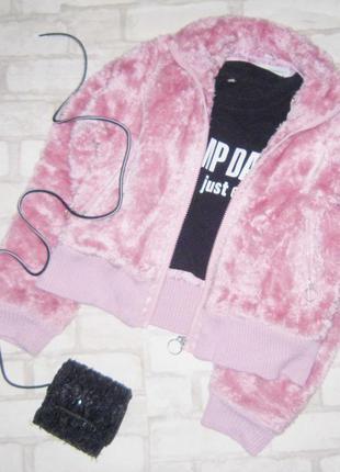 Класснючая плюшевая  курточка-бомбер ,цвета пудра
