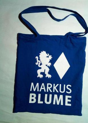Тканевая сумка для покупок, синяя.