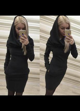 Ангоровое платье чехол с хомутом