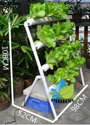 Гидропонная установка NFT для выращивания зелени