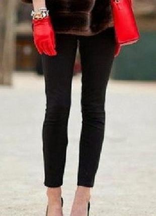 Суперовые стильные модные узкие чёрные брюки замочек сбоку h&m
