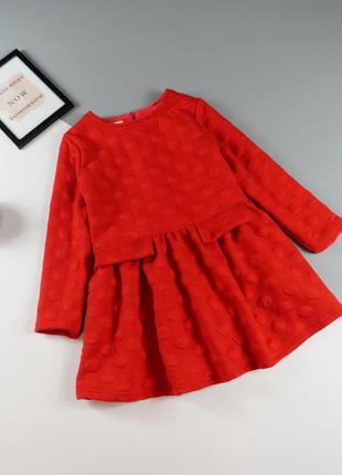 Тёплое платье на меху на 4-6 лет