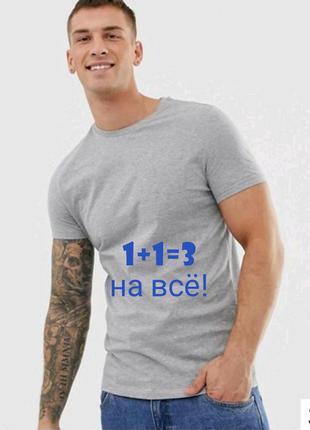 🎁1+1=3 базовая серая мужская футболка из хлопка, размер 52 - 54