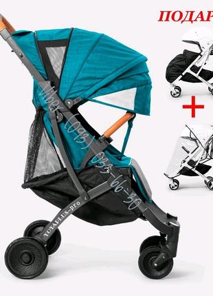 Yoya Plus Pro (Йойа, ёя плюс про) коляска для самолета