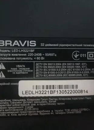 Телевизор LED-LH3221BF Bravis по запчастям