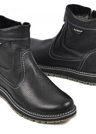 Мужские кожаные рельефные зимние ботинки натуралки Maxus.