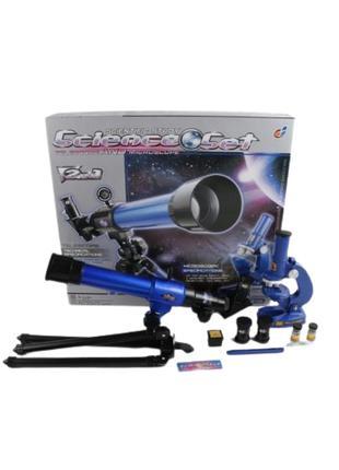 Детский набор 2в1 телескоп и микроскоп C2110