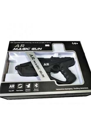 AR635 Виртуальный пистолет