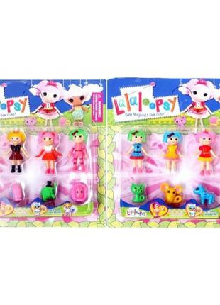 Фигурки куколки Lalaloopsy с питомцами