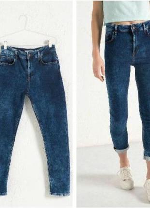 #розвантажуюсь джинсы bershka