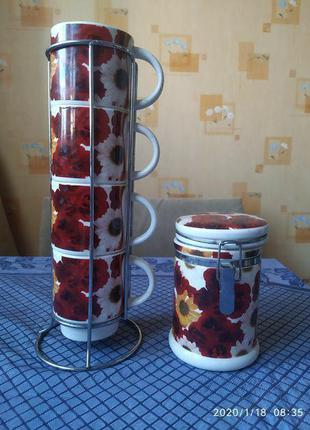 Чашки и заварник на защелках (набор)