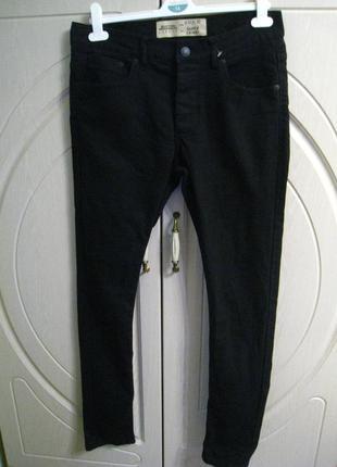 Крутые мужские джинсы скинни узкачи