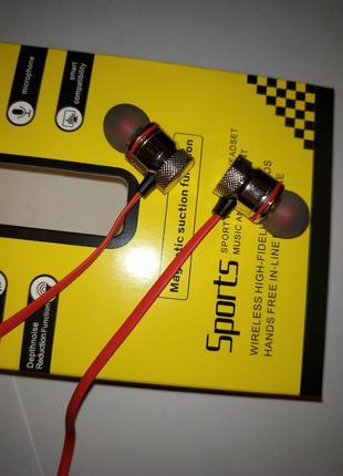 Вакуумные беспроводные Bluetooth наушники с гарнитурой