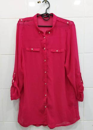 Малиновая шифоновая удлиненная блуза рубашка
