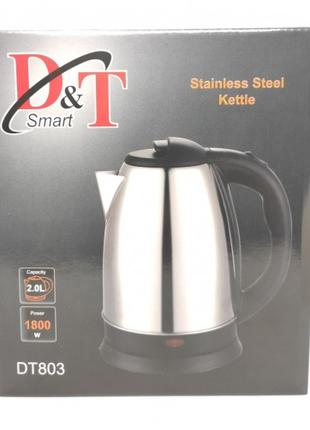 Дисковый электрический чайник D&T; Smart. DT-803   ОН000127