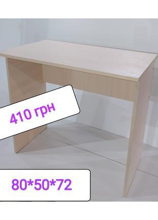 Стол распродажа Чернигов