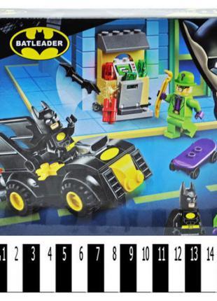 """Конструктор """"BATMAN"""" """"Пограбування Загадника"""" 71дет 19*14,4*4,5см"""