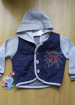 Кофта, лёгкая весенняя куртка с капюшоном для мальчика на 1 - ...