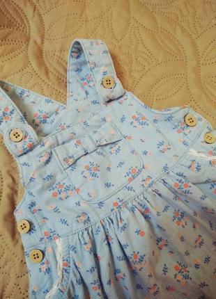 Новое небесно голубое платье-сарафан в цветы 6-9 мес 100% хлоп...