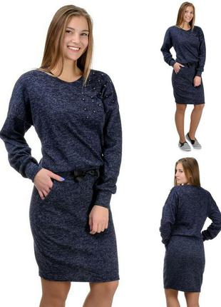 Нарядно-повседневное теплое платье,стильное,практичное