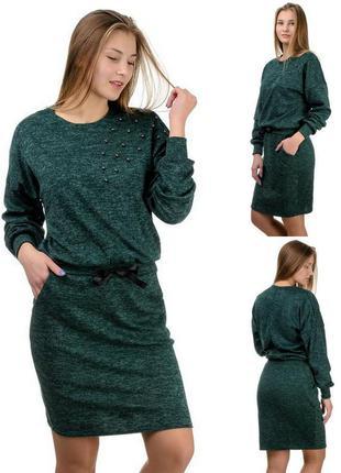 Демисезонное нарядное,повседневное,теплое платье